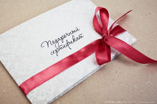 Фотосессии в Москве. Заказать. Подарок. Новогодние подарки.