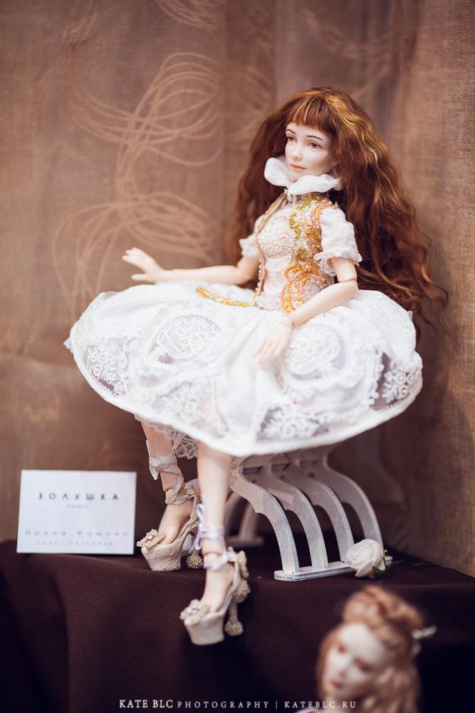 Искусство Куклы 2013_11
