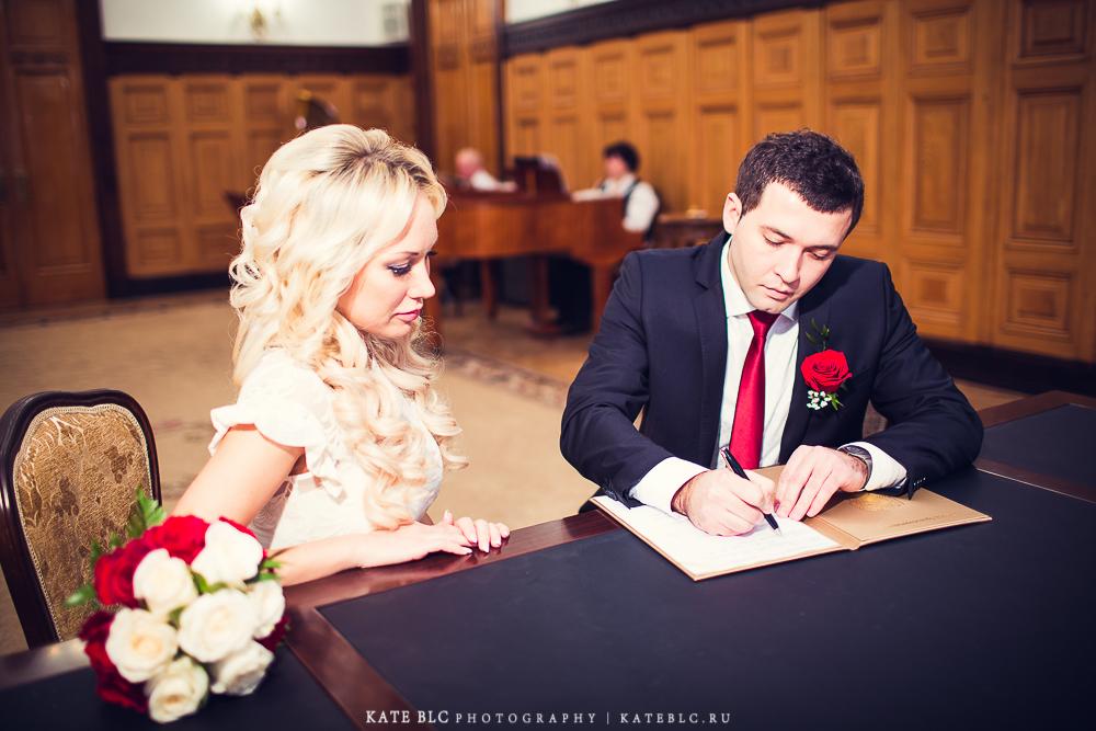 Свадебная фотосъемка в загсе. Церемония бракосочетания. Фотограф Катрин Белоцерковская, kateblc.ru
